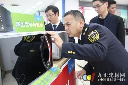 质检总局公布第一批电器质量抽查结果