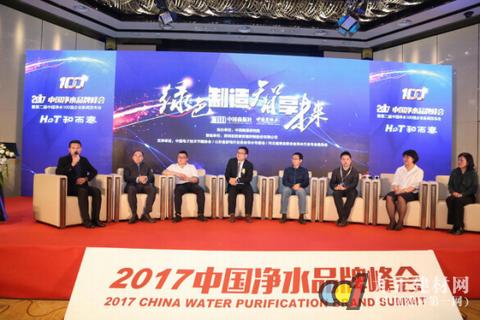 2017中国净水行业发展新趋势