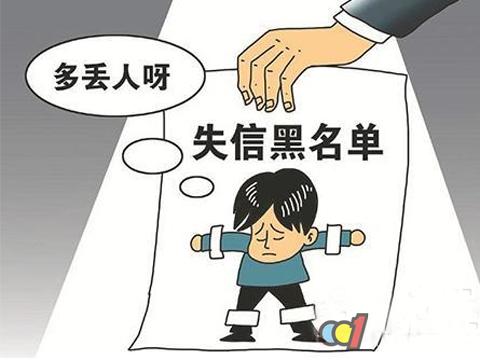 """工商总局严惩""""违法失信企业"""" 木门企业需多加小心"""