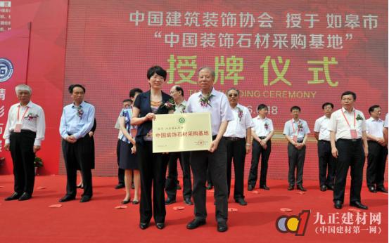 第二届中国如皋国际石材与装备展五大亮点提前看