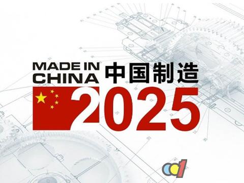 """家居业全面走向""""中国创造"""
