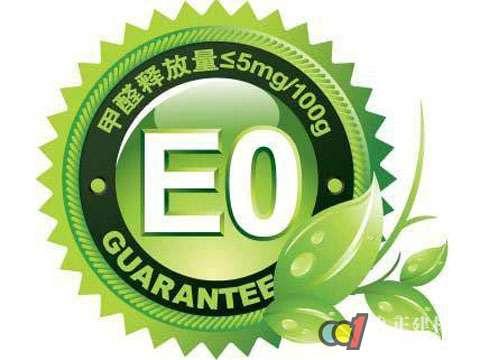 甲醛释放标准将剔除E2等级 有望促进地板行业环保发展