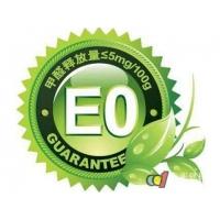 甲醛釋放標準將剔除E2等級 有望促進地板行業環保發展