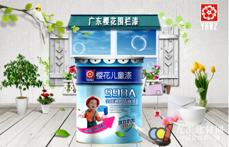 环保涂料围栏漆全新上线,广东樱花质量护航