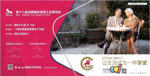 冠骋家具3B08-A亮相第18届成都家具展定制家居馆