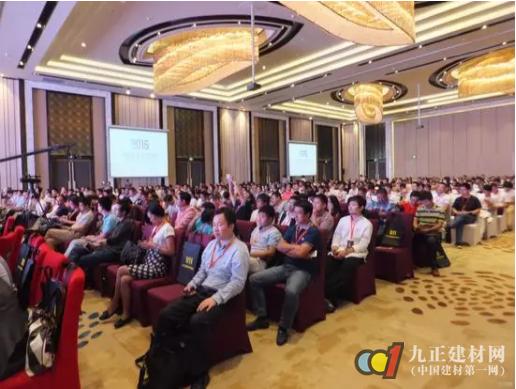 2017首届中国整装产业峰会6.27杭州开幕