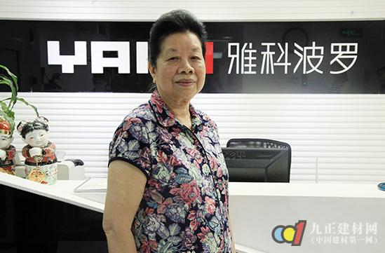 走进雅科波罗橱柜创始人赵惠民的背后故事