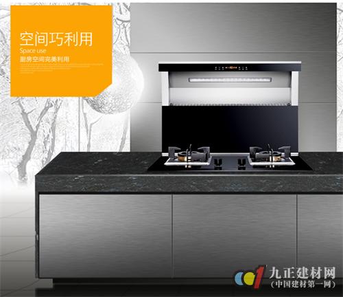 中国厨电排油烟设备发展史话 分体式集成灶不只是科技引领的跨越