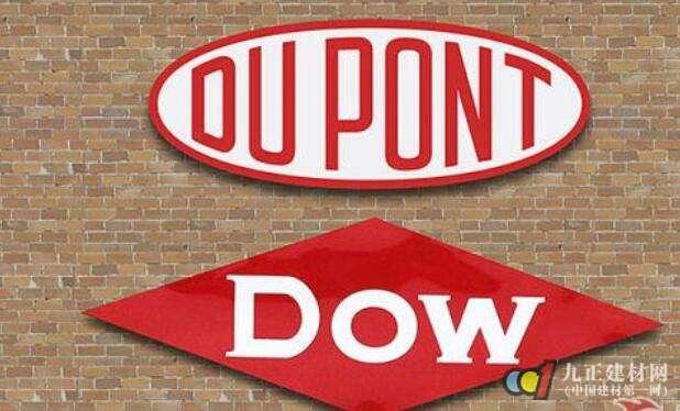 陶氏化学与杜邦合并案获美国反垄断机构有条件批准