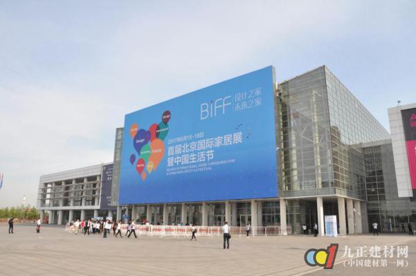 美国KINGSDOWN日前登陆北京国际家具展