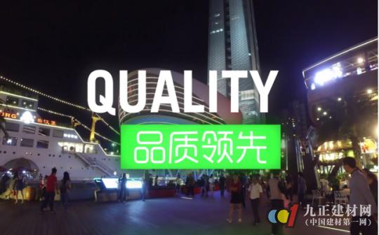 """深圳家具供给侧改革之""""深圳标准"""""""