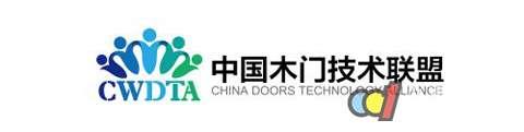 关于召开《2017第六届中国木门产品大会》的通知