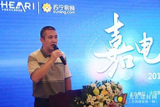 2017中国健康冰箱