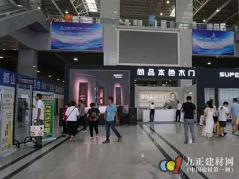 三天成交额突破2亿 第二届中国(临沂)门业博览会闭幕