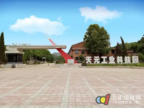 天元科技集团为开拓家装市场首次亮相中国建博会