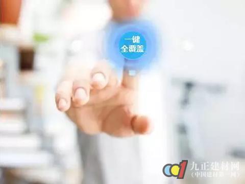 家电巨头海尔首次进驻中国建博会 智能家居风潮热浪袭人
