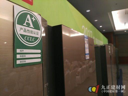高端冰箱A+认证标示发布