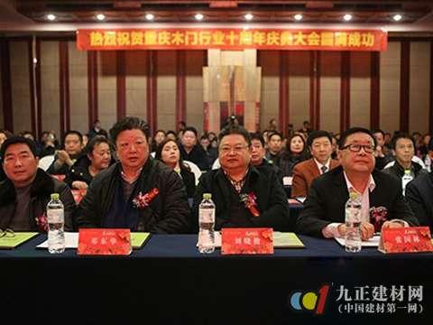 """""""中国套装门之都""""重庆面临三大转折"""