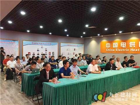 拥抱煤改电 步足北方市场 香港浩利电器入驻北京