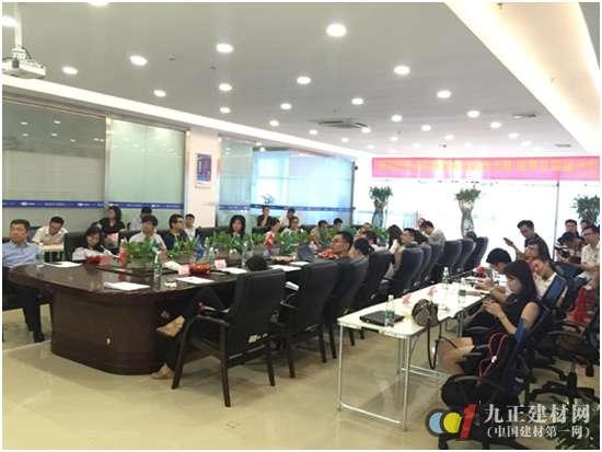 深圳标准认证(家用反渗透净水器)宣贯会召开