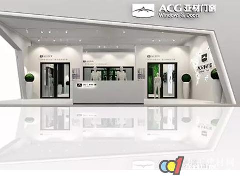 2017年中国建博会(广州) 亚材门窗邀您共赏