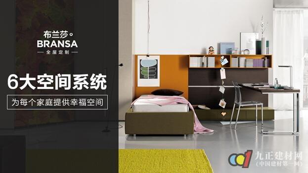 中国建博会 | 布兰莎全屋定制2017参展作品首度揭秘!