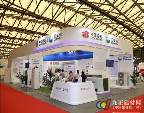 7月5-7日 国安瑞重磅亮相上海SCS2017博览会