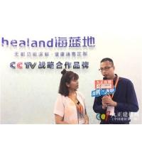 海蓝地绽放2017年中国建博会(广州)