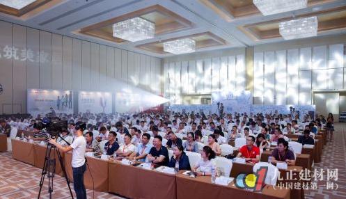 让设计落地——第六届中国木门产品大会在广州召开