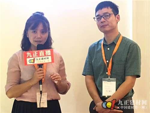 九正直播大咖秀——伊恋家居董事长谢宏伟