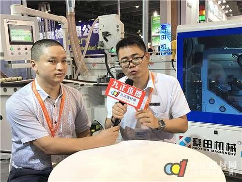 豪田机械亮相2017中国建博会(广州)