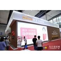 广州展群英荟萃 吊顶品牌巅峰对决