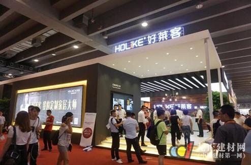 定制家居大师——好莱客亮相2017中国建博会(广州)