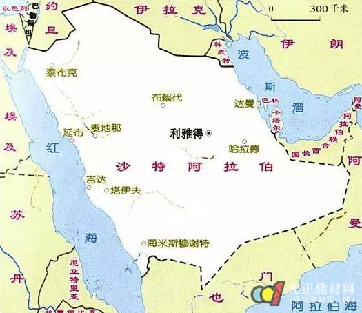 一带一路 沿线国家卫浴市场之沙特篇