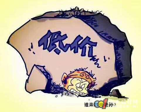 写在上海墙纸墙布展之前--论价格战的尽头