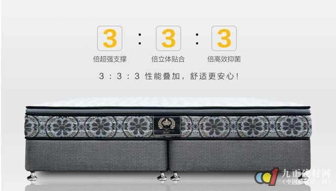 美国金斯当3:3:3超级床垫为健康睡眠护航