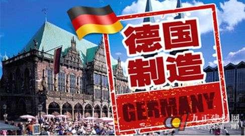 """中国家电距离""""德国制造""""还有多远?"""