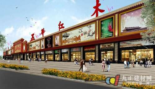粤东人民买红木,就到五华红木文化产业园
