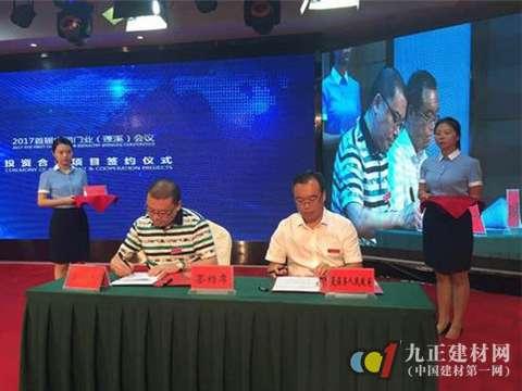 签约7大门业项目 蓬溪门业迈入发展快车道
