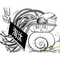 迈向世界,中国地板还需要