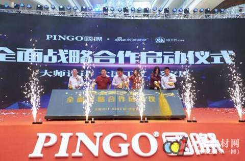 PINGO国际携手新浪抢工长进军北京市场