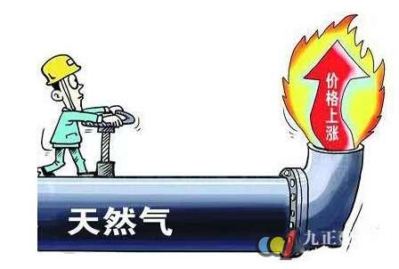 天然气供应不足  淄博陶企被迫轮流减半生产