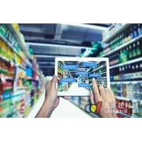 场景化营销在家居新零售中的作用与运用