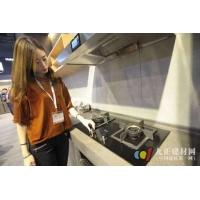 能控制油鍋溫度的燃氣灶在海爾問世