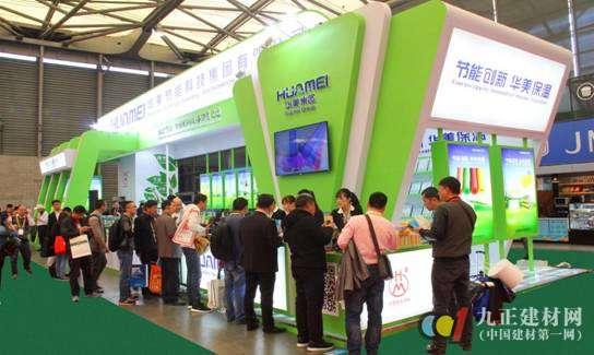 华美节能科技集团绿色节能科技领秀国际建材展会