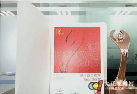 立邦《梦想改造家》斩获金投赏和长城奖两项媒介营销类创新大奖