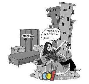 """租房市场催生""""共享家具""""新需求"""