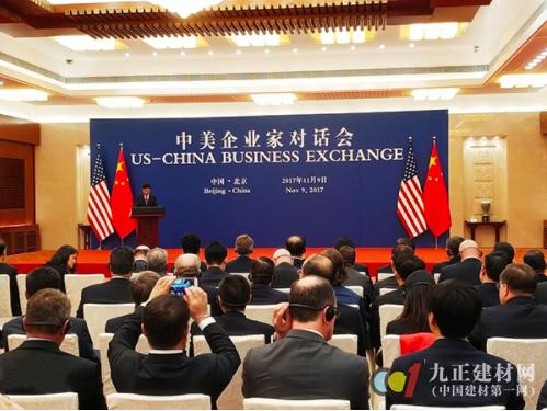 2535亿美元贸易大单后,中国卫浴如何称霸美国?