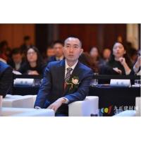 东易日盛亮相2017中国