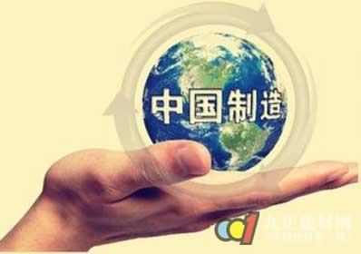 """中国家电业正从""""问鼎国内""""到""""走向世界"""""""